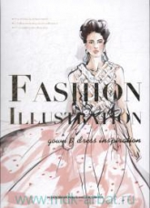 Fashion Illustration: Gown & Dress Inspiration