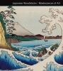 Japanese Woodblocks. Masterpieces of Art